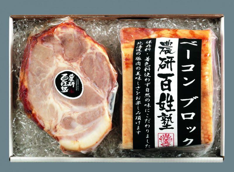 豚の丸焼き・ベーコンセット