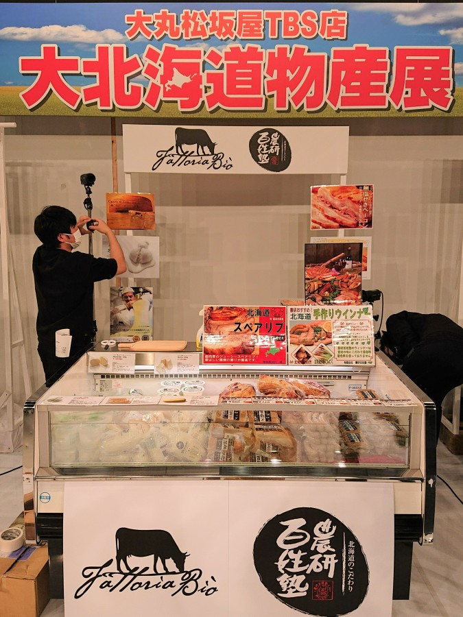 TBS『坂上&指原のつぶれない店』にちょっとだけ出店してきました!